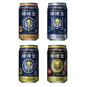 檸檬堂 各種 129円(税抜)