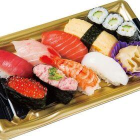 生寿司詰合せ(和) 627円(税込)