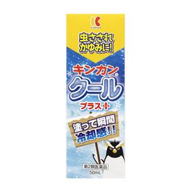 キンカンクールプラス 377円(税抜)
