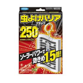 虫よけバリアブラック 697円(税抜)