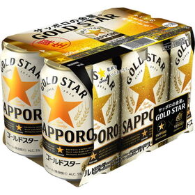 ゴールドスター6缶パック350ml 658円(税抜)