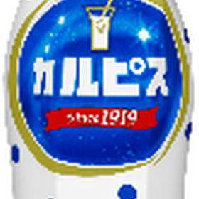 カルピス白希釈 238円(税抜)