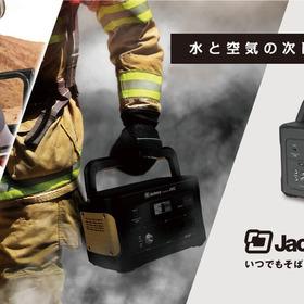 ポータブル電源 64,800円(税抜)