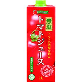 トマトジュース 125円(税抜)