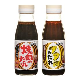 焼肉のたれ・ブタ肉のたれ 287円(税抜)