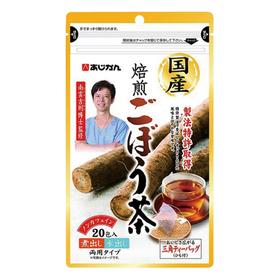 国産焙煎 ごぼう茶 797円(税抜)
