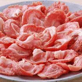 豚もも切落し・ブロック 91円(税抜)