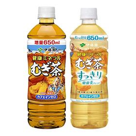 健康ミネラル麦茶(レギュラー・すっきりブレンド) 65円(税抜)