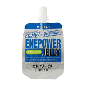 エネパワーゼリー 97円(税抜)