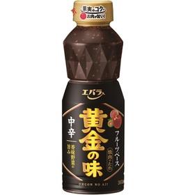 黄金の味 中辛 322円(税込)
