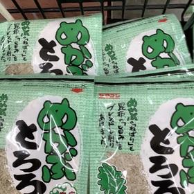 めかぶとろろ 188円(税抜)