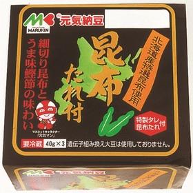 昆布納豆 96円(税込)
