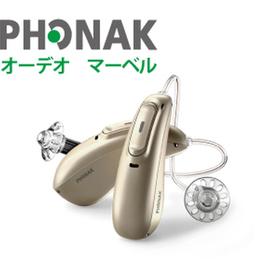 オーデオマーブルM-R M30 190,000円