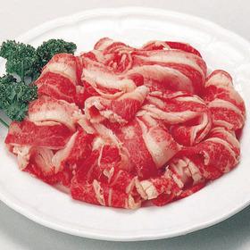 鹿児島黒牛バラ肉(切り落とし) 500円(税抜)