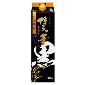 博多の華 黒麹麦 25度 パック 1,180円(税抜)