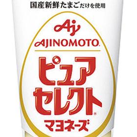 ピュアセレクト マヨネーズ 159円(税込)