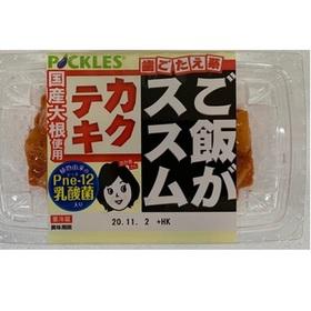 ご飯がススムカクテキ 178円(税抜)