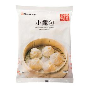小籠包※冷凍 498円(税抜)