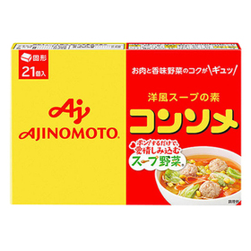 コンソメ 193円(税込)