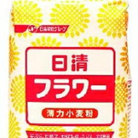 チャック付フラワー小麦粉 225円(税込)