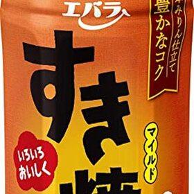 すき焼きのたれマイルド 279円(税込)