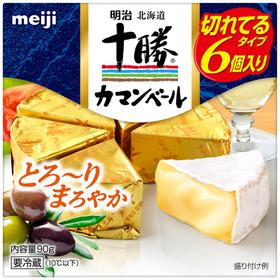 十勝カマンベールチーズ 278円(税抜)