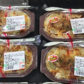鶏もも肉とごろっとポテトのグラタン 295円(税抜)