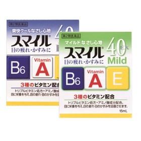 スマイル40EX 168円(税抜)
