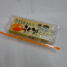 今日産まれた新鮮たまご 193円(税込)