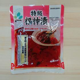 特級福神漬け 98円(税抜)