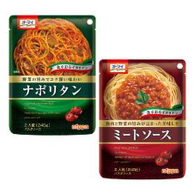 ナポリタン/ミートソース 96円(税込)