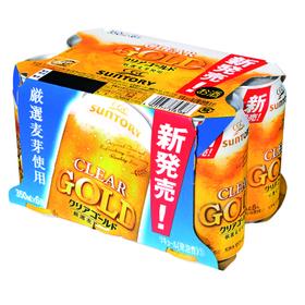クリアゴールド 691円(税込)