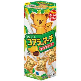 コアラのマーチ 68円(税抜)