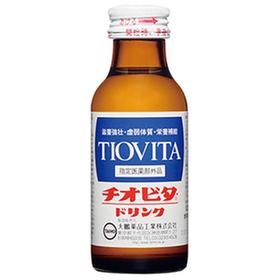 チオビタ ドリンク 68円(税抜)