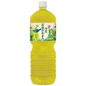 綾鷹 茶葉のあまみ・ほうじ茶 118円(税抜)