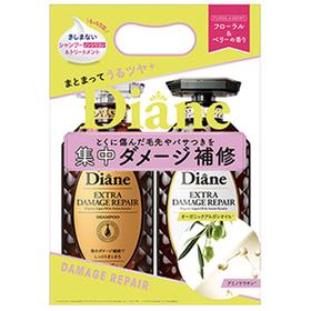 モイストダイアン パーフェクトビューティ シャンプー&トリートメントセット 738円(税抜)