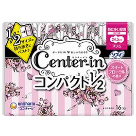 センターイン コンパクト 268円(税抜)