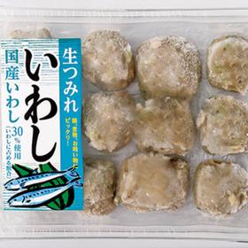 生つみれ いわし 198円(税抜)
