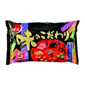 味のこだわり 213円(税込)