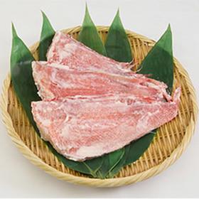 赤魚粕漬 288円(税抜)