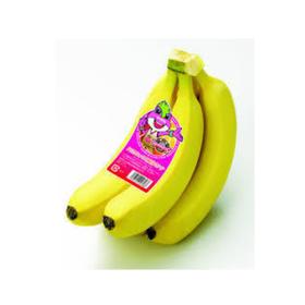 ハピネッツバナナ 158円(税抜)