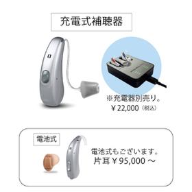 S-AiⅡ 16 120,000円(税込)