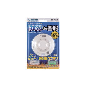 住宅用火災警報器 けむりde警報 HS-JV2 1,780円