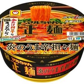 正麺カップ 炎のうま辛担々麺 198円(税抜)
