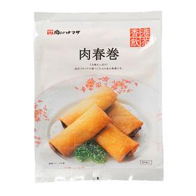 肉春巻※冷凍 398円(税抜)