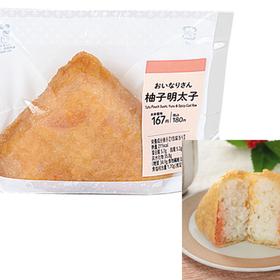 おいなりさん 柚子明太子 180円