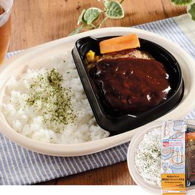 網焼きビーフハンバーグ弁当 598円