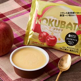 ウチカフェ コクバタアイス りんごとバター 100ml 268円