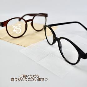 ★☆メガネくもり止め 100円(税抜)