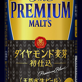 ザ・プレミアム・モルツ 初仕込 1,128円(税抜)